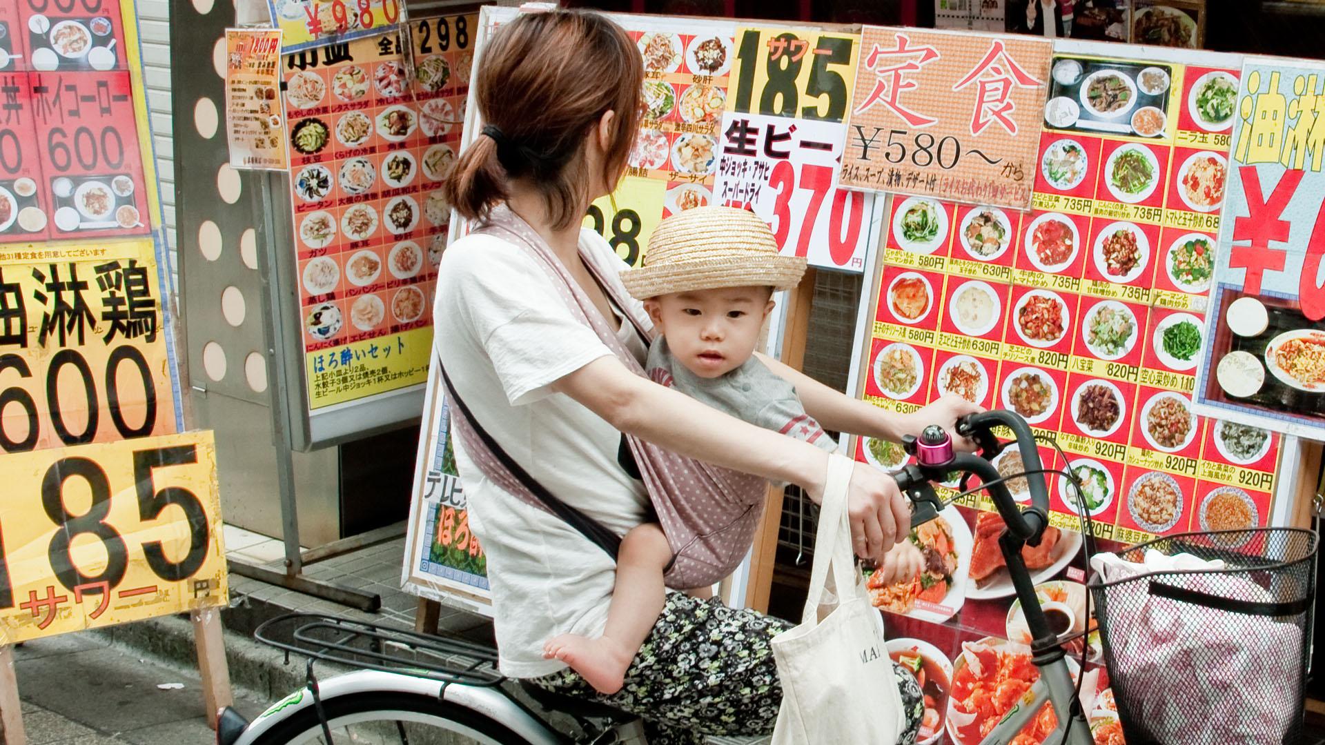 Japan_0005s_0007_11