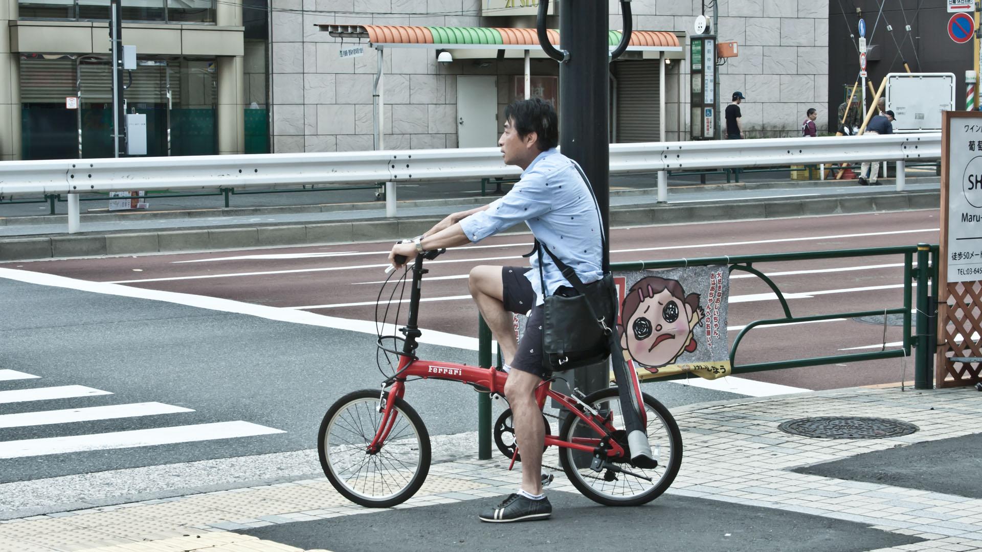 Japan_0005s_0007_3